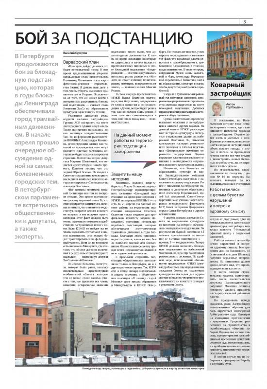 ZOV3_0.6-page-003