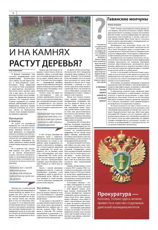 ZOV3_0.6-page-006