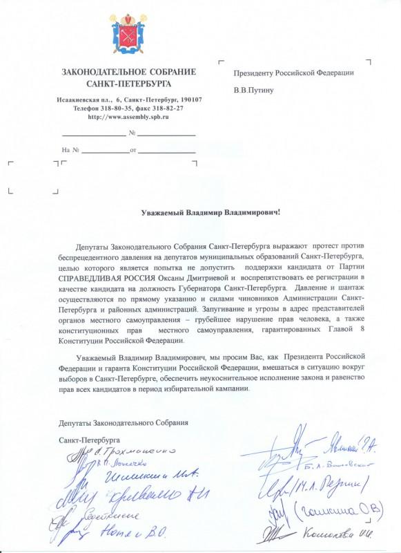 obr_Putiny