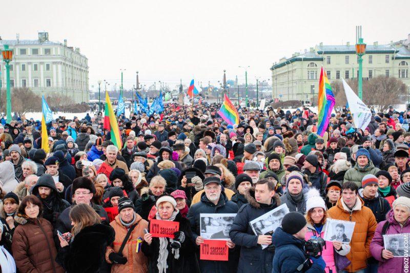 Марш памяти Бориса Немцова в Петербурге. Фото: Михаил Обозов (obozov.com)