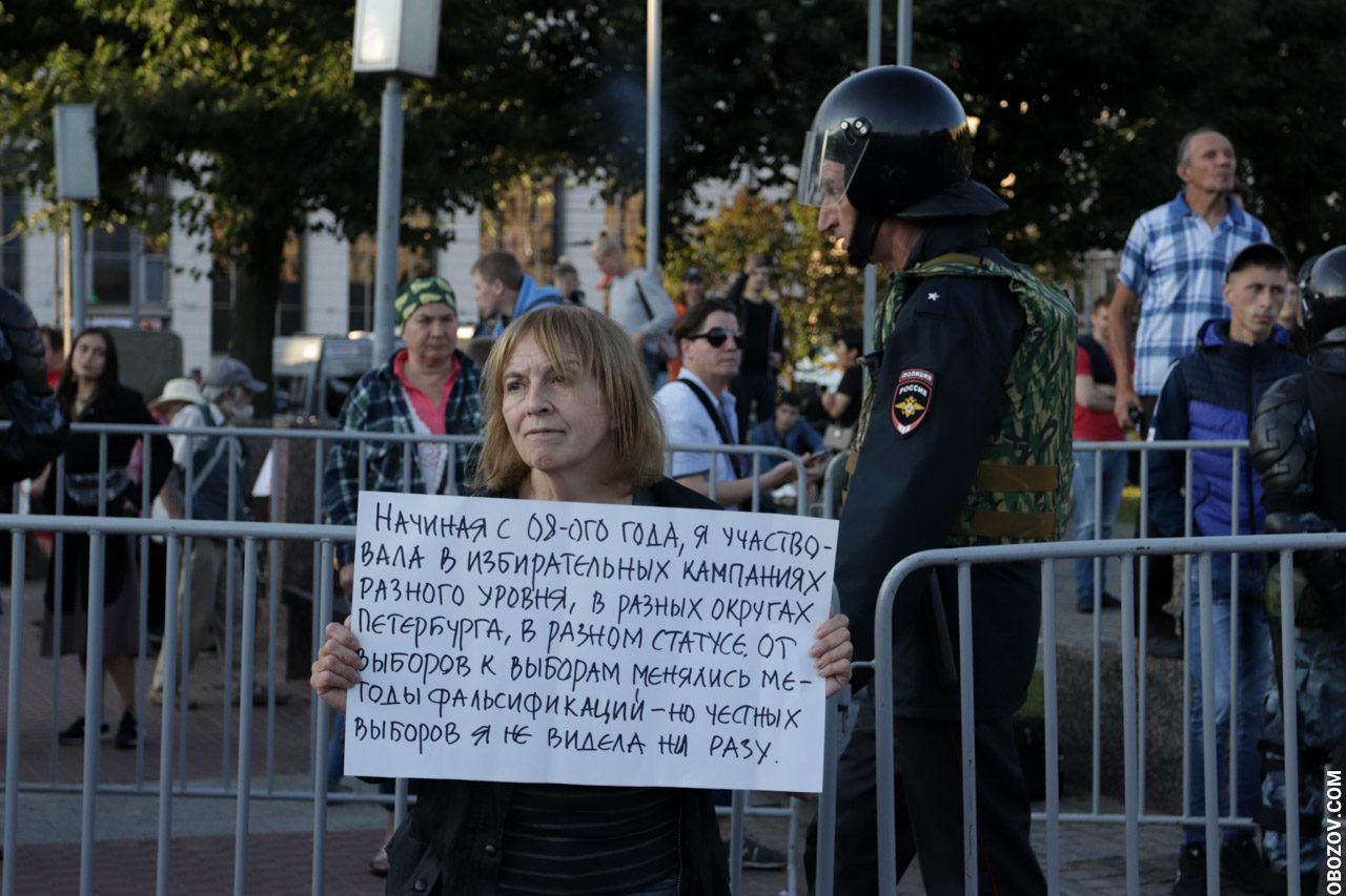 24 июля 2019 Митинг против произвола на выборах в Петербурге. Фото: Михаил Обозов